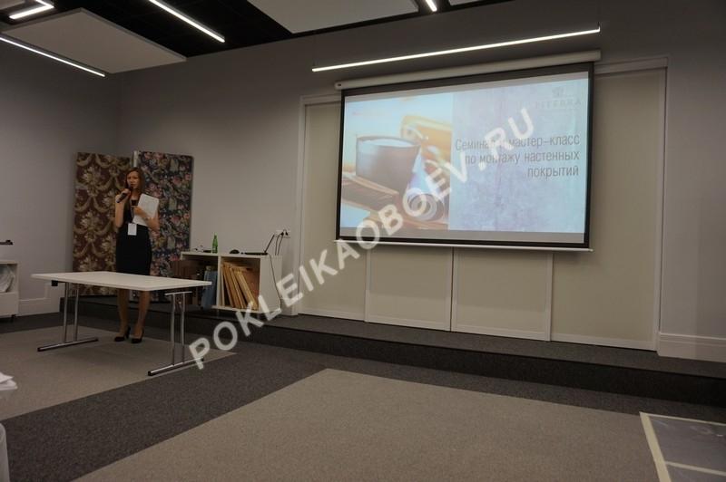 KLEBEN посетили семинар по поклейке обоев, который проводила компания PITERRA