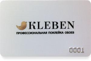 Дисконтная карта Клебен