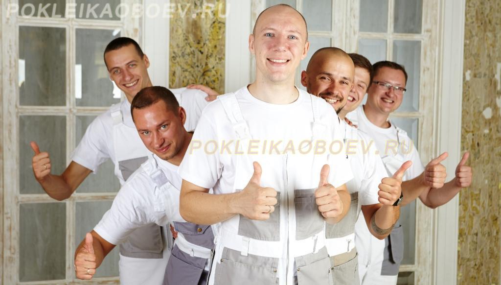 мастера поклейки обоев в Москве