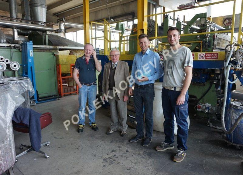 Besana, Angelino Besana, Евгений Медведев, Francesco Besana