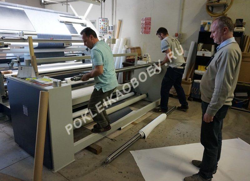 компании Print4 трудится всего 15 человек